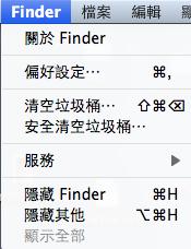 Finder 002   .png