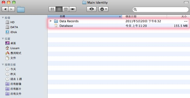 MacOffice2011005