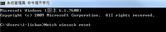 WinSock Reast 002