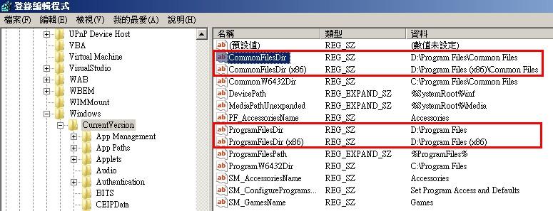 ProgramFilesDir002