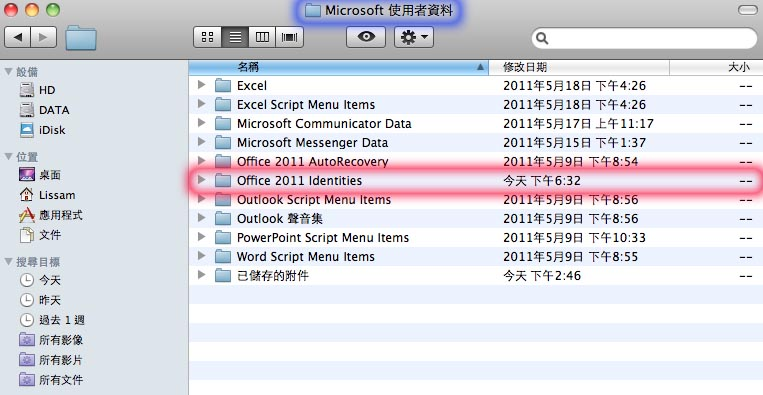 MacOffice2011004