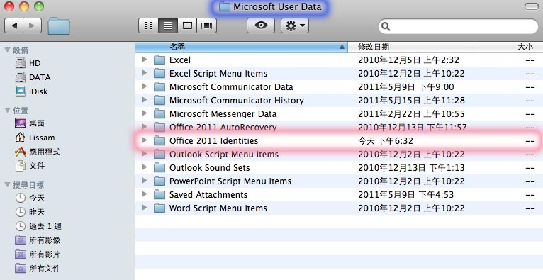 MacOffice2011002