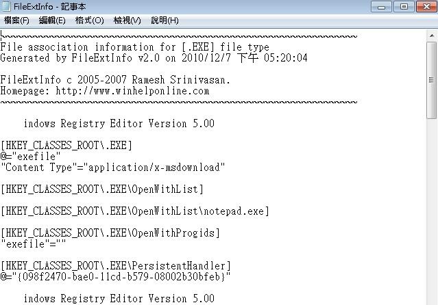 FileExtInfo002