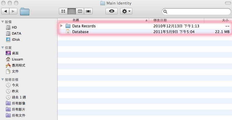 MacOffice2011003