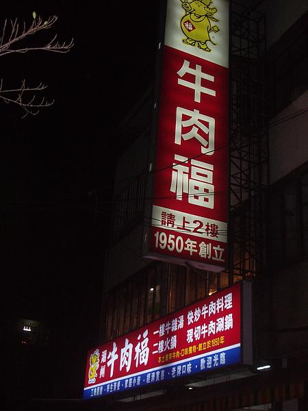 IMGP1874.JPG