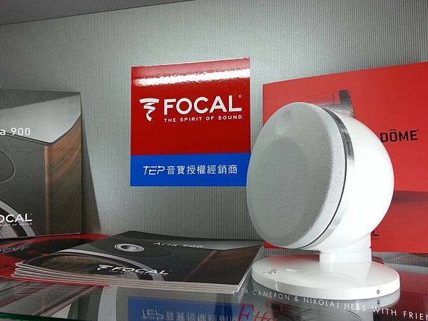focal dome2