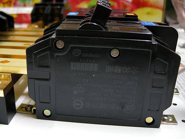 NFB050