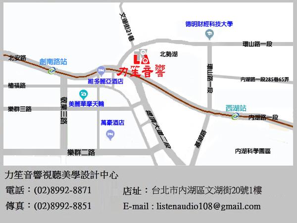 內湖地圖.jpg