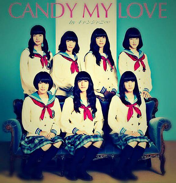 candy my love
