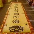 米及豆所製成的拼畫