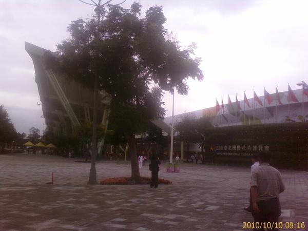 花博圓山站入口.jpg