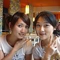 yoko跟蘇寶