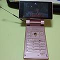親愛的粉紅手機