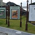 鐵道紀念館~