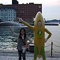 終於看到香蕉人了 我好蠢