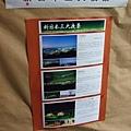 新日本三大夜景  下次來看看好了
