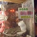 原來這是棉花糖的日文