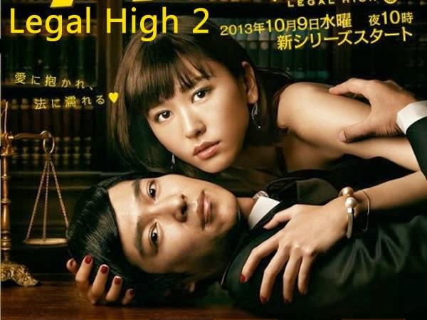 王牌大律師2 Legal High 2