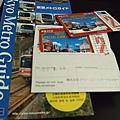 費盡千辛萬苦買到的tokyo metro 二日券