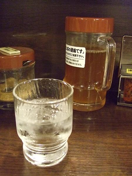 水跟花茶精華液