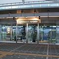 WELCOME TO 北九州空港