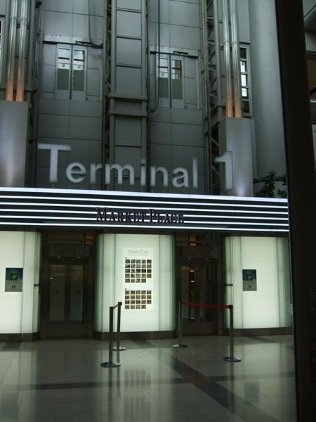 羽田機場第一航廈