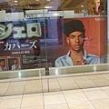 一個唱日本演歌的黑人JERO
