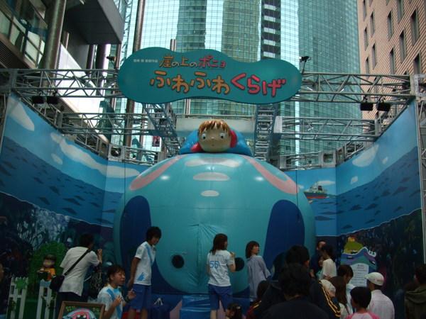 一個新動畫 這是一個氣球裡面可以給小孩玩
