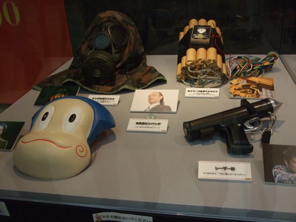 真的有哈特利面具