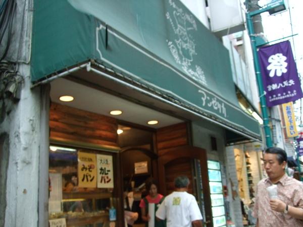 聽說很有名的麵包店