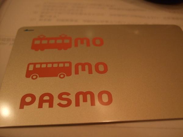 今天使用的pasmo 用它買了都營一日卷 夏日特價500yen唷