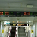 9:54到車站