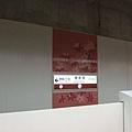 大江戶線到東新宿之後轉副都心線去明治神宮前