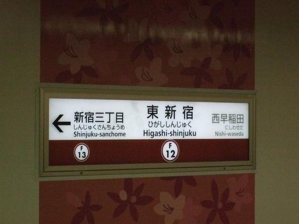新車站 連每站關門的音樂都不一樣