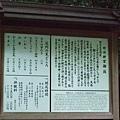 DSCF1841.JPG