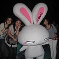 LOVE兔