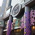 飯店對面的時代廣場.JPG