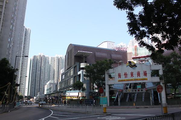 海怡東商場.JPG