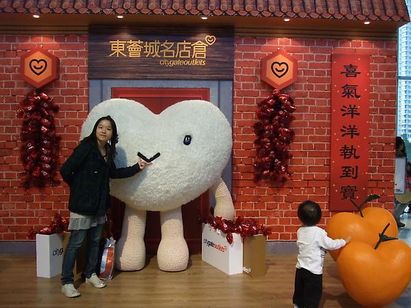 東薈城outlet可愛的裝飾.JPG