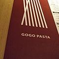 東區的gogo pasta