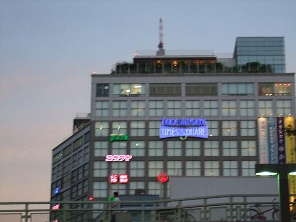 晚上去新宿高島屋買票