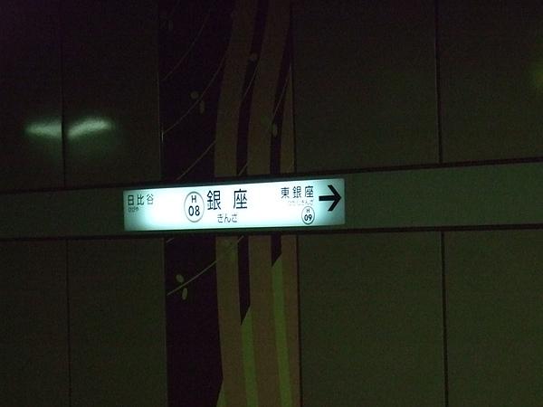 DSCF7260.JPG
