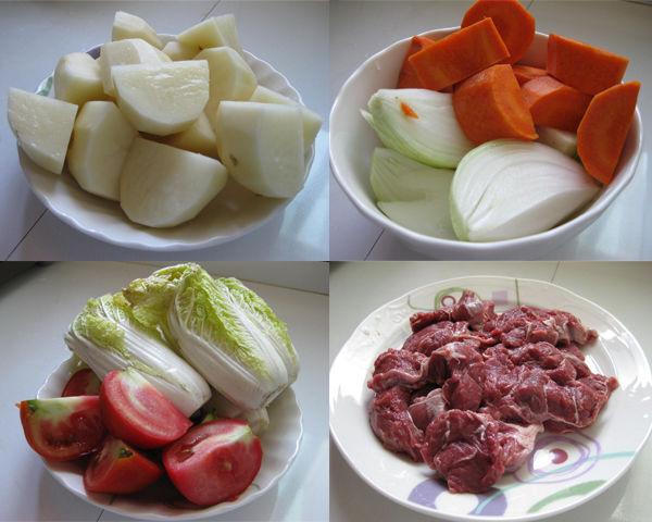 清燉鮮蔬牛肉湯
