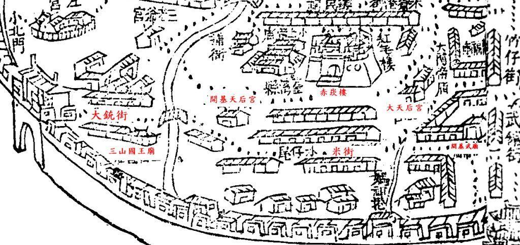 米街古地圖