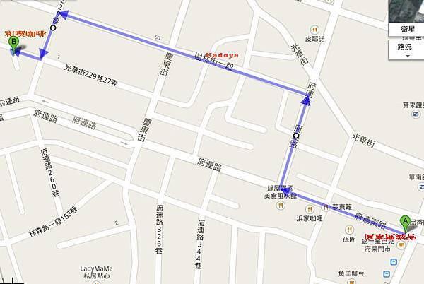 路線指引.jpg
