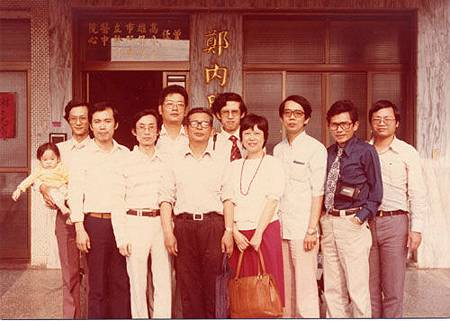 1982陳若曦訪文學界