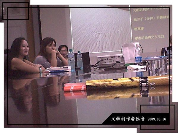 會議中01.JPG