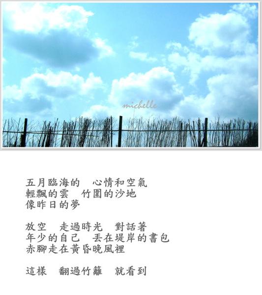 竹籬 - 4.jpg