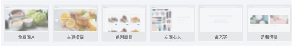 版型設定功能.jpg