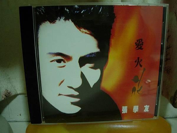 1992張學友「愛火花」(粵語)